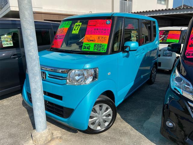 沖縄県の中古車ならN-BOX G 2年保証 修復無 バックカメラ ETC