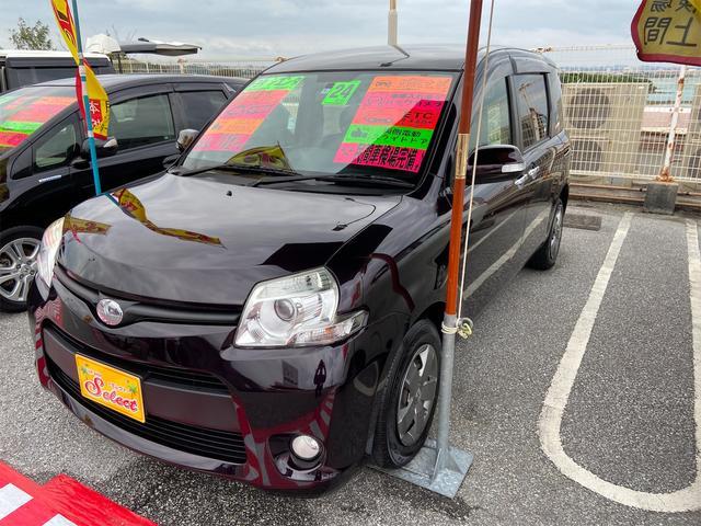沖縄県の中古車ならシエンタ DICEリミテッド 2年保証 修復無 TVナビ バックカメラ
