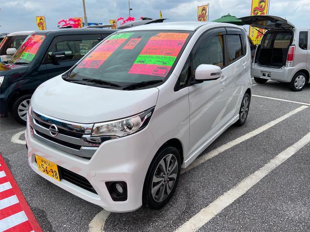 沖縄県の中古車ならデイズ ハイウェイスター G 2年保証 修復無 TVナビ ドラレコ