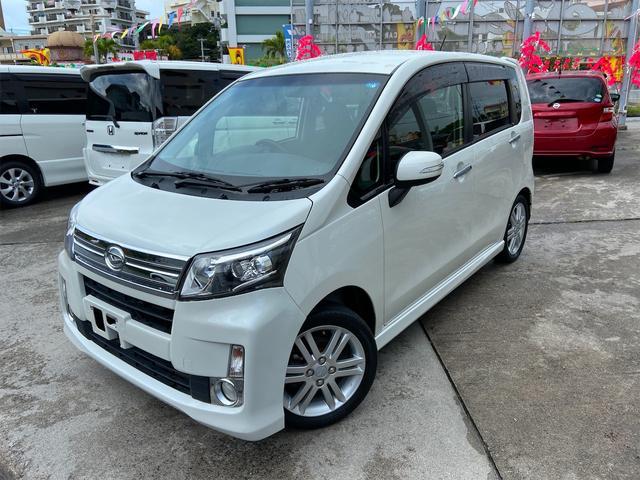 沖縄の中古車 ダイハツ ムーヴ 車両価格 69万円 リ済込 2013(平成25)年 7.5万km パール