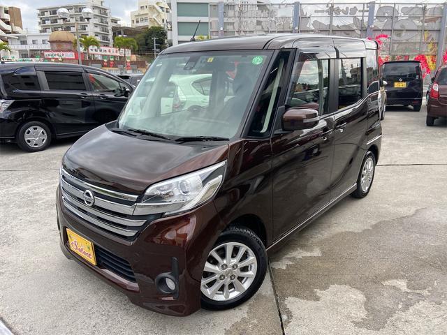 沖縄の中古車 日産 デイズルークス 車両価格 92万円 リ済込 2015(平成27)年 7.6万km ブラウン