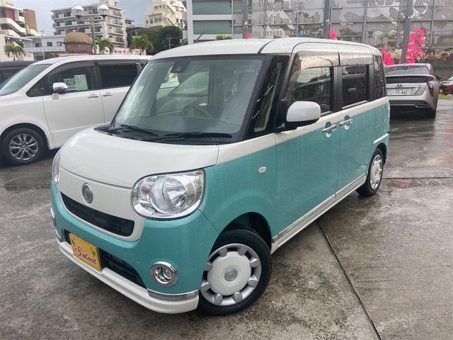 沖縄の中古車 ダイハツ ムーヴキャンバス 車両価格 122万円 リ済込 2017(平成29)年 2.9万km グリーン