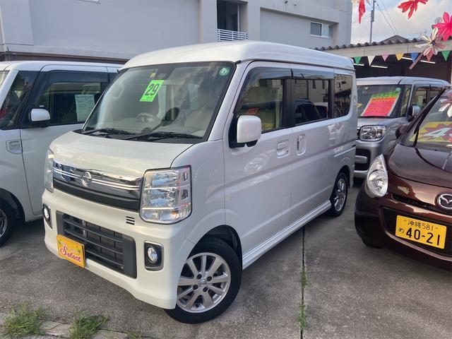 沖縄の中古車 日産 NV100クリッパーリオ 車両価格 142万円 リ済込 2017(平成29)年 4.3万km パール