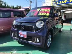 沖縄の中古車 ホンダ N−ONE 車両価格 82万円 リ済込 平成25年 5.9万K パープル