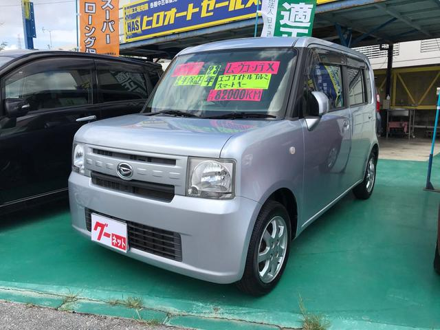 沖縄の中古車 ダイハツ ムーヴコンテ 車両価格 43万円 リ済込 平成23年 8.2万km シルバー