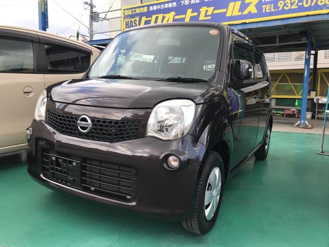 沖縄の中古車 日産 モコ 車両価格 46万円 リ済込 平成23年 9.9万km ブラウン