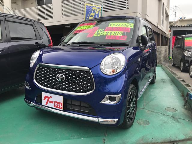 沖縄の中古車 トヨタ ピクシスジョイ 車両価格 96万円 リ済込 平成30年 0.2万km ブルー