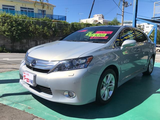 沖縄県の中古車ならHS HS250h ハイブリッド ナビ・TV