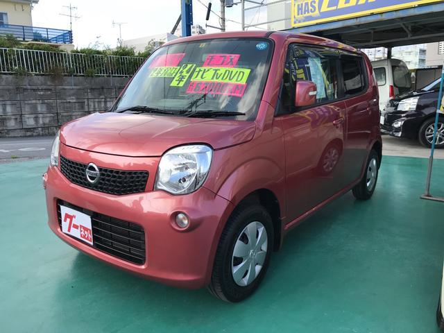 沖縄の中古車 日産 モコ 車両価格 49万円 リ済込 2012(平成24)年 6.7万km ピンク