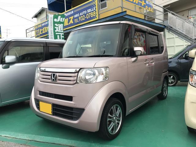 沖縄県の中古車ならN-BOX G・Lパッケージ パワースライドドア ETC TVナビ