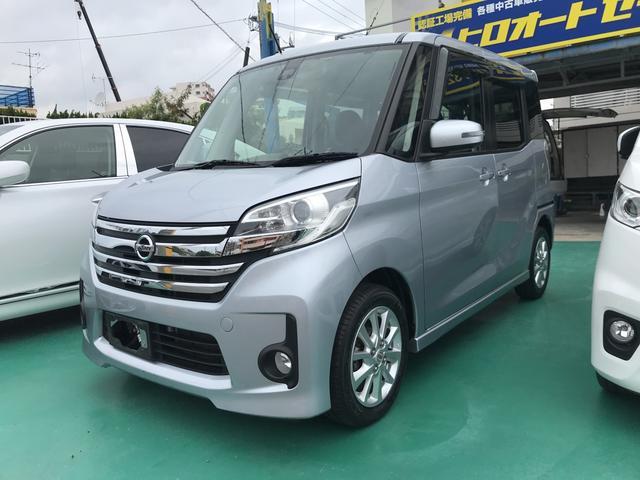 沖縄の中古車 日産 デイズルークス 車両価格 72万円 リ済込 2015(平成27)年 8.0万km シルバー