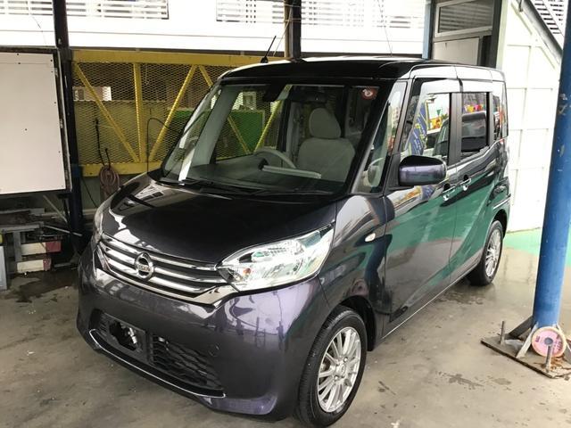 沖縄の中古車 日産 デイズルークス 車両価格 55万円 リ済込 2015(平成27)年 9.2万km パープル