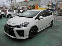 沖縄の中古車 トヨタ プリウスアルファ 車両価格 239万円 リ済込 平成27年 7.1万K パールホワイト