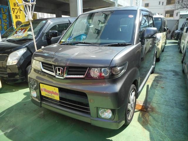 沖縄県の中古車ならゼストスパーク Wターボ