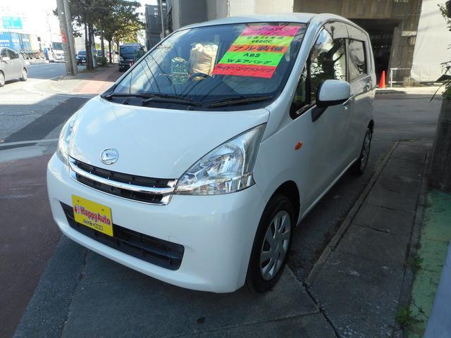 沖縄の中古車 ダイハツ ムーヴ 車両価格 29万円 リ済込 2012(平成24)年 13.7万km ホワイト