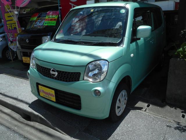 沖縄の中古車 日産 モコ 車両価格 48万円 リ済込 2016(平成28)年 11.0万km LグリーンM