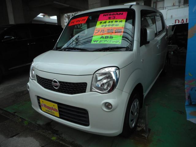 沖縄の中古車 日産 モコ 車両価格 43万円 リ済込 2013(平成25)年 10.0万km パールホワイト