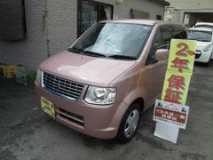 沖縄の中古車 三菱 eKワゴン 車両価格 39万円 リ済込 平成25年 6.5万K ピンク