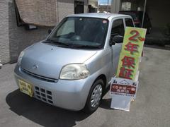 沖縄の中古車 ダイハツ エッセ 車両価格 26万円 リ済込 平成23年 5.0万K シルバー