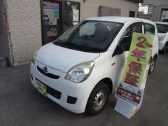 沖縄の中古車 ダイハツ ミラ 車両価格 17万円 リ済込 平成22年 7.0万K ホワイト
