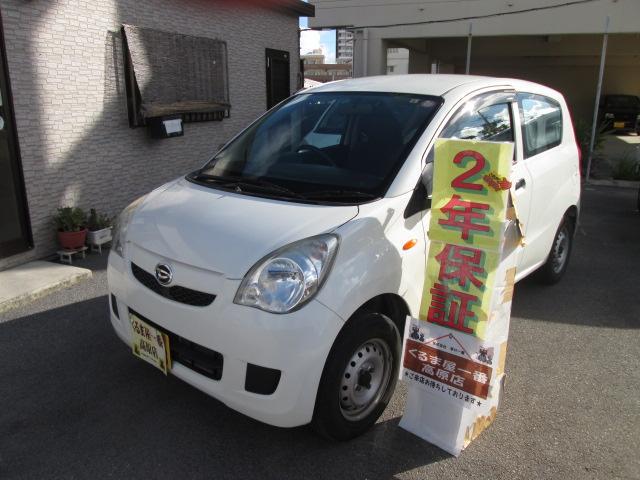 沖縄の中古車 ダイハツ ミラ 車両価格 18万円 リ済込 平成23年 6.2万km ホワイト