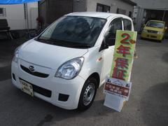 沖縄の中古車 ダイハツ ミラ 車両価格 20万円 リ済込 平成24年 8.3万K ホワイト