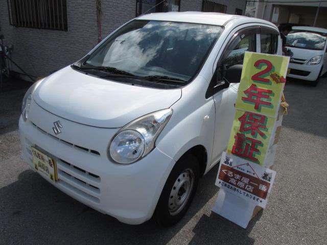 沖縄の中古車 スズキ アルト 車両価格 18万円 リ済込 平成22年 8.0万km ホワイト
