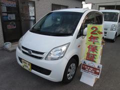 沖縄の中古車 ダイハツ ムーヴ 車両価格 20万円 リ済込 平成20年 9.9万K ホワイト