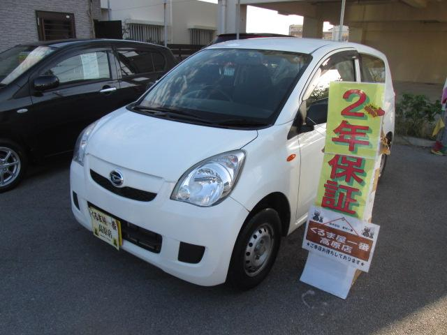 沖縄の中古車 ダイハツ ミラ 車両価格 13万円 リ済込 平成22年 8.7万km ホワイト