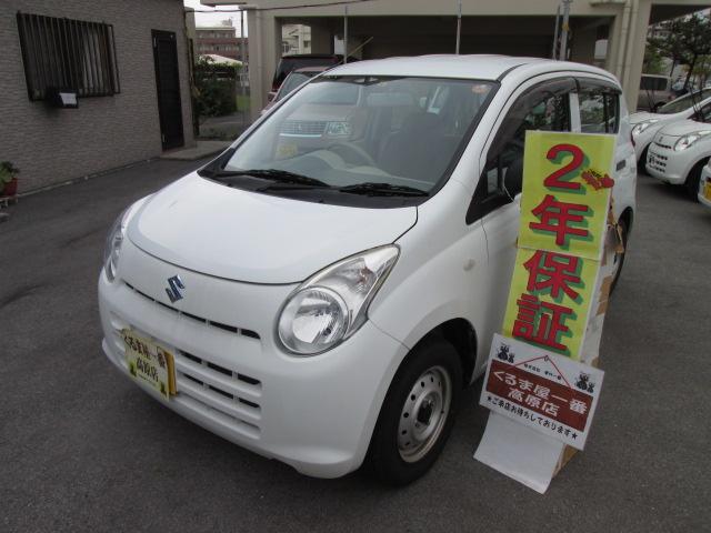 沖縄の中古車 スズキ アルト 車両価格 18万円 リ済込 平成22年 5.3万km ホワイト