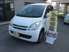 沖縄の中古車 ダイハツ ムーヴ 車両価格 19万円 リ済込 平成20年 9.2万K ホワイト