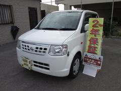沖縄の中古車 日産 オッティ 車両価格 15万円 リ済込 平成21年 9.2万K ホワイト