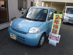 沖縄の中古車 ダイハツ エッセ 車両価格 20万円 リ済込 平成21年 9.2万K ブルー