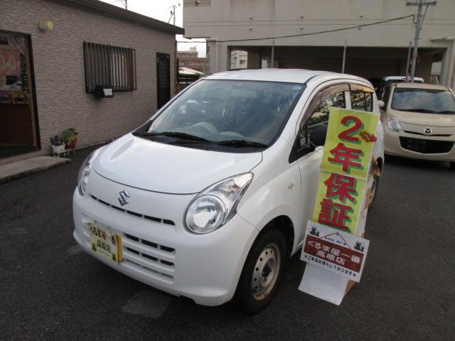 沖縄の中古車 スズキ アルト 車両価格 20万円 リ済込 平成23年 7.0万km ホワイト