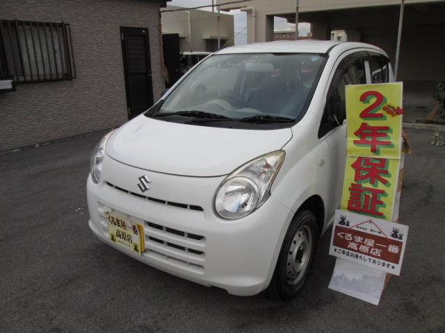 沖縄の中古車 スズキ アルト 車両価格 18万円 リ済込 平成22年 5.4万km ホワイト