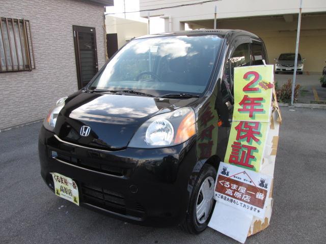 沖縄の中古車 ホンダ ライフ 車両価格 25万円 リ済込 平成21年 7.7万km ブラック