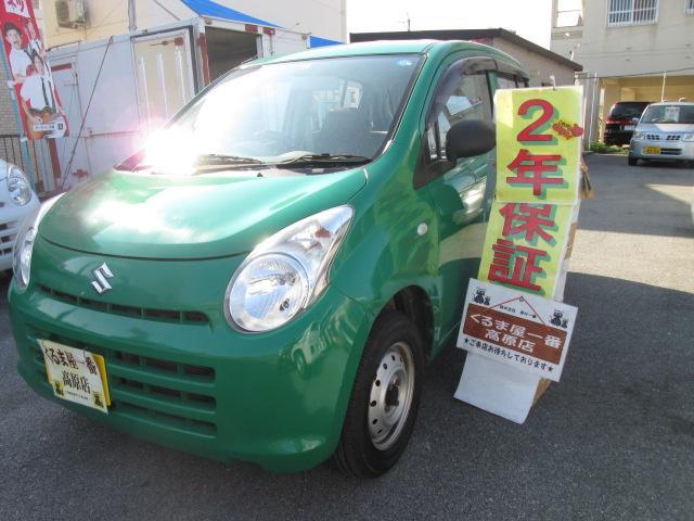沖縄の中古車 スズキ アルト 車両価格 13万円 リ済込 平成23年 7.2万km グリーン