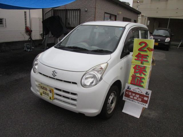 沖縄の中古車 スズキ アルト 車両価格 18万円 リ済込 平成23年 7.0万km ホワイト