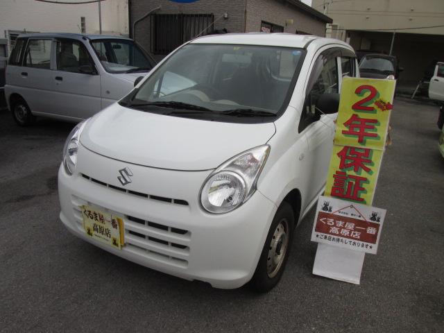 沖縄の中古車 スズキ アルト 車両価格 19万円 リ済込 平成23年 4.6万km ホワイト