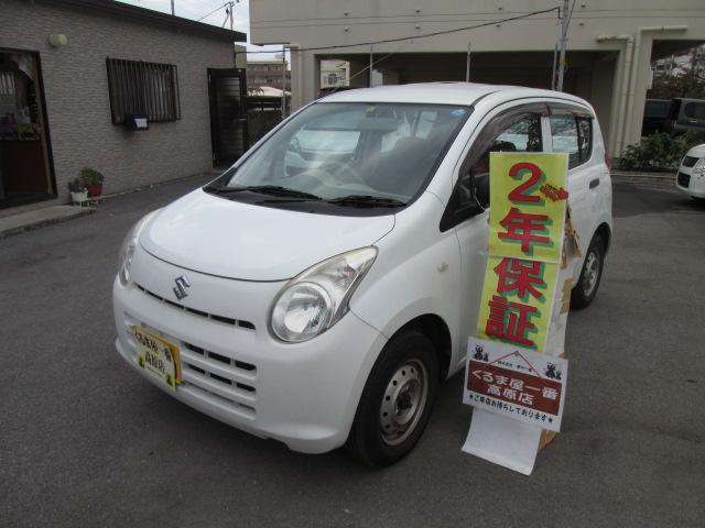 沖縄の中古車 スズキ アルト 車両価格 18万円 リ済込 2011(平成23)年 6.9万km ホワイト