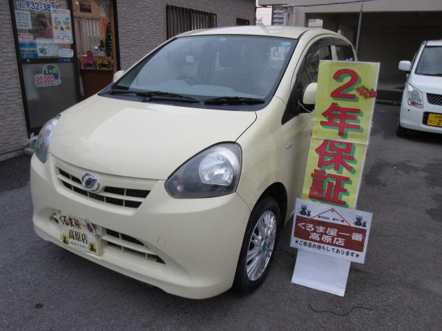 沖縄の中古車 ダイハツ ミライース 車両価格 42万円 リ済込 2013(平成25)年 6.4万km ライトイエロー