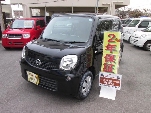 沖縄の中古車 日産 モコ 車両価格 52万円 リ済込 2013(平成25)年 6.7万km ブラック