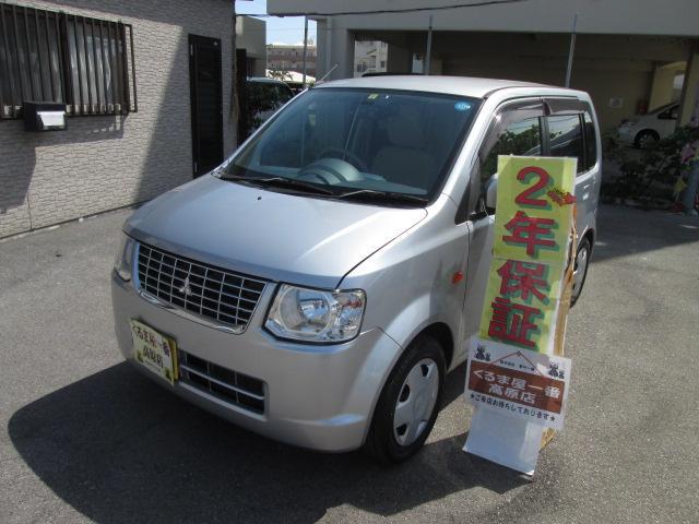 沖縄の中古車 三菱 eKワゴン 車両価格 35万円 リ済込 2013(平成25)年 6.2万km グレー