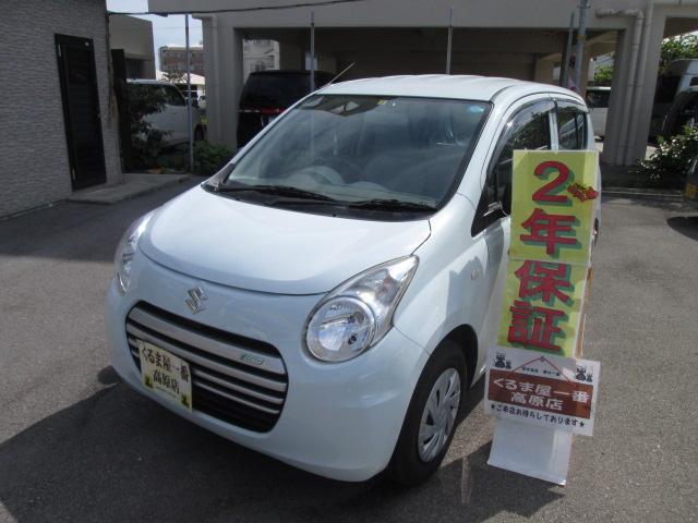 沖縄の中古車 スズキ アルトエコ 車両価格 43万円 リ済込 2014(平成26)年 5.2万km ライトブルー