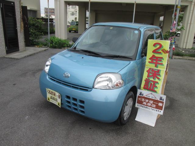 沖縄県の中古車ならエッセ Xスペシャル