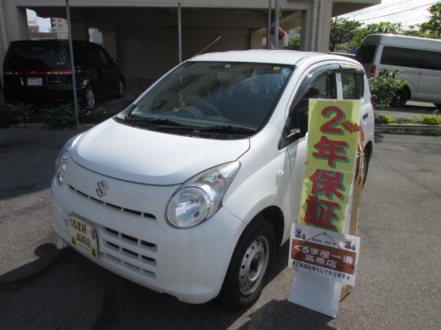 沖縄の中古車 スズキ アルト 車両価格 22万円 リ済込 2012(平成24)年 5.4万km ホワイト