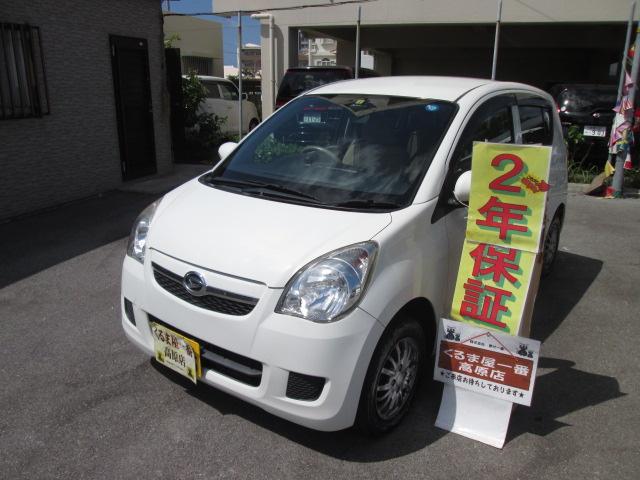 沖縄の中古車 ダイハツ ミラ 車両価格 23万円 リ済込 2011(平成23)年 8.1万km ホワイト