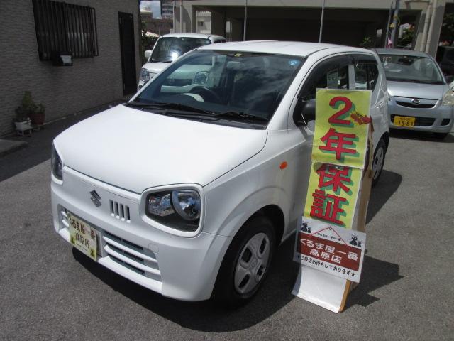 沖縄の中古車 スズキ アルト 車両価格 42万円 リ済込 2015(平成27)年 6.4万km ホワイト