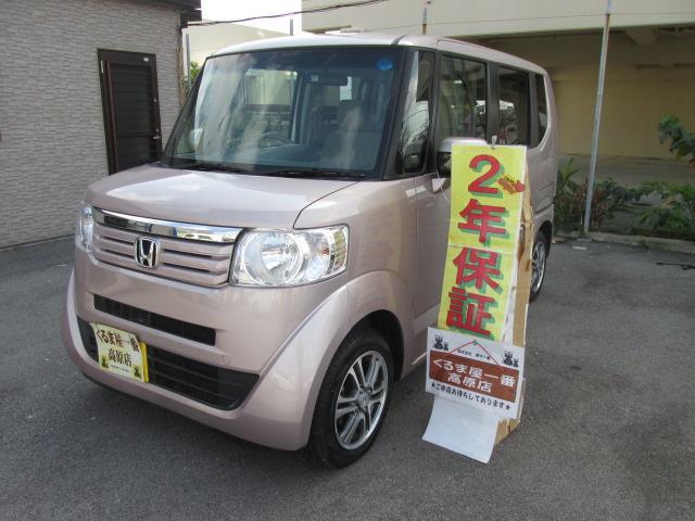 沖縄の中古車 ホンダ N-BOX 車両価格 59万円 リ済込 2013(平成25)年 9.0万km ピンク