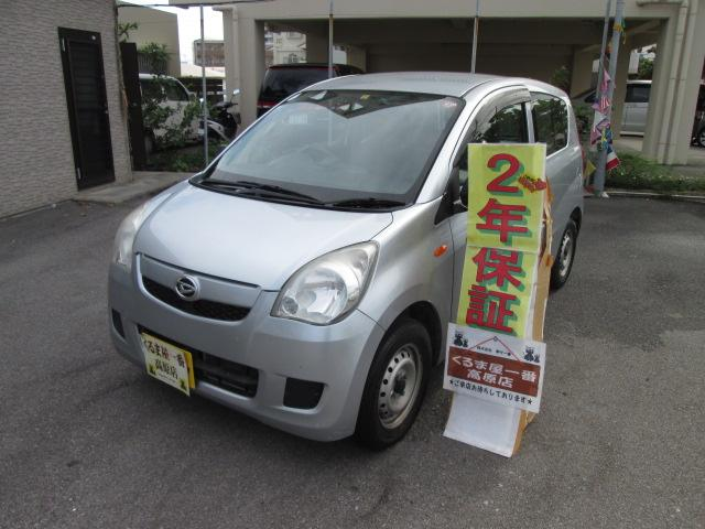 沖縄の中古車 ダイハツ ミラ 車両価格 21万円 リ済込 2012(平成24)年 7.2万km シルバー